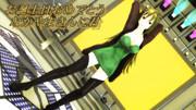六導玲霞のアブドミナル・アンド・サイ【Fate/MMD】