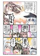 響先生【ウミガメ】