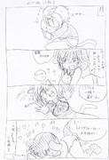 【ホロライブ】おかゆところね5【4コマ】
