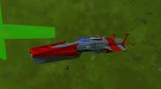 磯風型突撃宇宙駆逐艦1番艦 いそかぜ