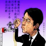 小泉大臣の判断