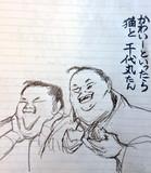 愛くるしいお相撲さん