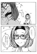 仕立て屋アリス ~蚊帳の外編~