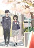 『初春が咲く』1巻