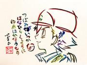 「めざせポケモンマスター」の歌詞で描いたサトシ