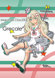 Ciao!Maestrale級駆逐艦2番艦、Grecaleよ!