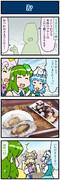 がんばれ小傘さん 3204