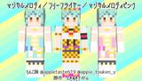 【Minecraftスキン】いずみ衣装3種①【ときドル】