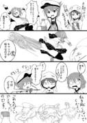 しれーかん電でペットボトルチャレンジ!