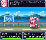 まちカド大戦 (レトロゲーム風ドット絵)