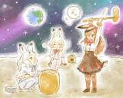 月で餅をつくフレンズ