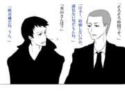 ケイゾクとSPEC