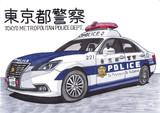 東京都警察