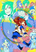 ぷよぷよ20周年おめでとう!