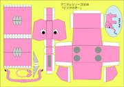 ピンクのぞー。ペーパークラフト