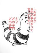 筆ペン ポケモンイラストでひとこと!!