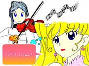 バイオリンが奏でる子守唄