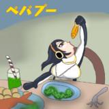 某ペンギンアニメ風に魚を食べるコウテイ