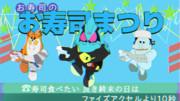 仮面ライダーゼロワン 第3話