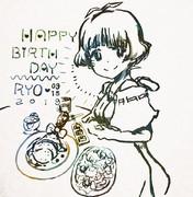 涼ちんお誕生日おめでとう!!