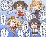 今回も野水艦隊出撃!!
