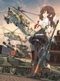 ヘリと戦車と武装女子