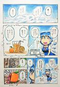 幺樂団⑨新刊サンプル 1/4