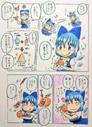 幺樂団⑨新刊サンプル 2/4