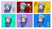 道化師キュルルの色々な表情