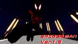 スパイダーマン(マイルス)ver.1.5 配布