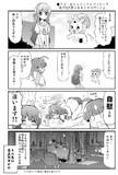 ●スター☆トゥインクルプリキュア 第33話「香久矢まどかは忙しい」