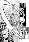 【電子版 第08路 更新】勇者と魔王の魂魄歴程<エクスタシス>