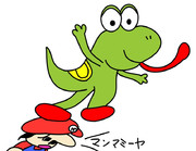 【うろ覚え】ヨッシー&マリオ