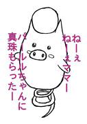 筆ペン ポケモンイラスト!!!