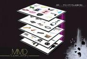 MMD Super Library PRO - 日本語 例え:サウンド