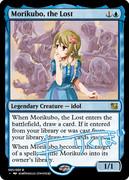 シンデレラmtgカード化 第一弾