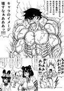 流行らなそうな格闘漫画の主人公、内に秘めていた怒りを捻り出す