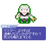 【ドット】蘭陵王