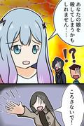 日本語読めない卓さんの「ころさないで part5」を見たときの絵「ラリマンガ先生、ころさないで」