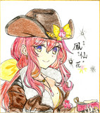 【花騎士】ホウセンカ色紙