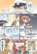 久々の出撃に驚愕する球磨ちゃん漫画