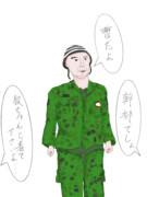 MUR大隊長