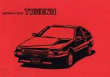 【切り絵】トヨタ スプリンタートレノ (AE86)