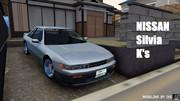 【モデル配布】S13シルビアK's