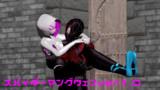 ゴースト・スパイダー ver.1.0配布