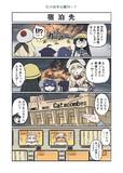 たけの子山城34-1