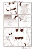 むっぽちゃんの憂鬱159