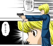 クラピカ描いてみた。【ハンターXハンター】漫画イラスト名シーン再現シリーズvol.08