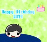 【GIFアニメ】0927君誕生日おめでと~