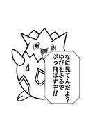 ポケモンイラスト!!